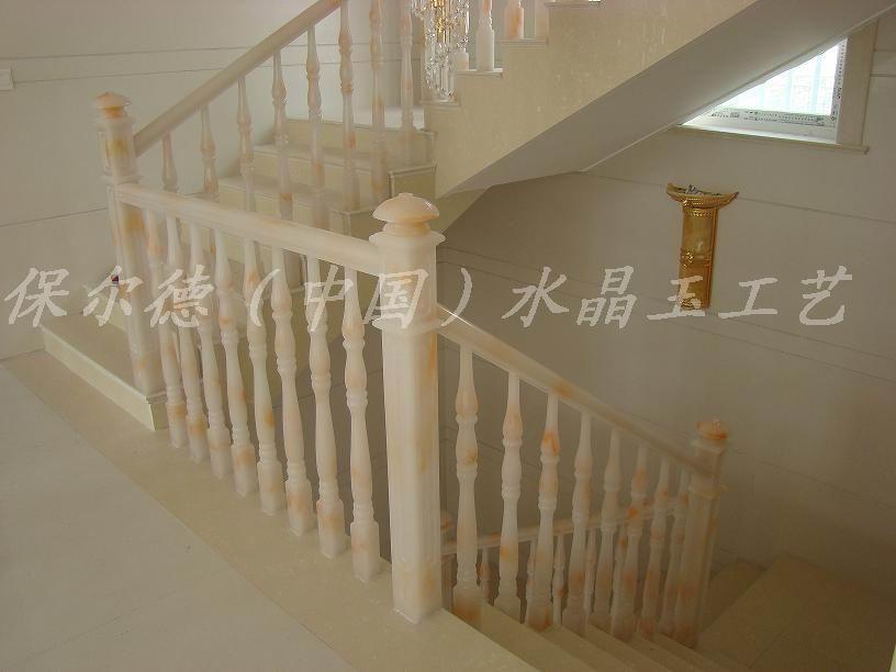 楼梯栏杆验收规范_玛瑙楼梯 楼梯扶手 仿玛瑙楼梯踏板加盟-上海装潢网