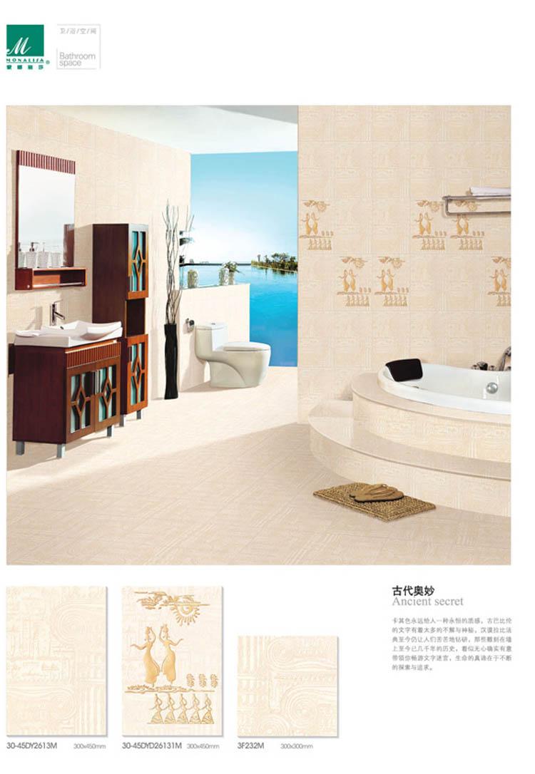上海总公司蒙娜丽莎瓷砖厨房/卫生间墙砖dy2613